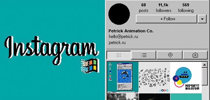 Quand Instagram s'approprie le style de Windows 95
