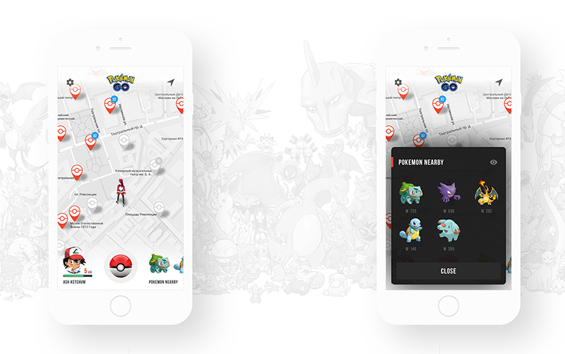 ui-redesign-pokemon-go-8