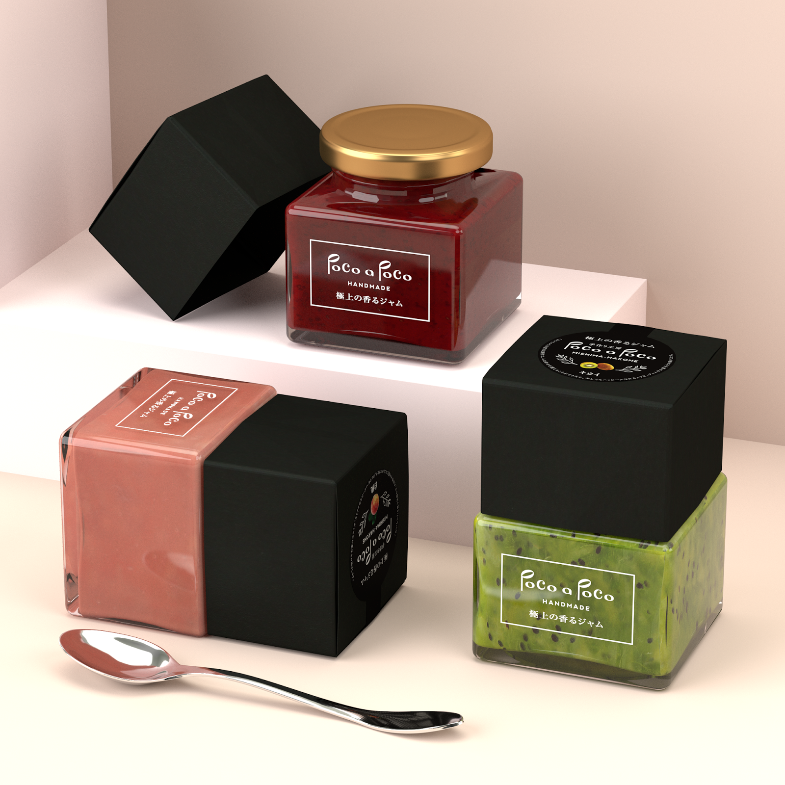 Un packaging de confiture qui ressemble à du vernis à ongles