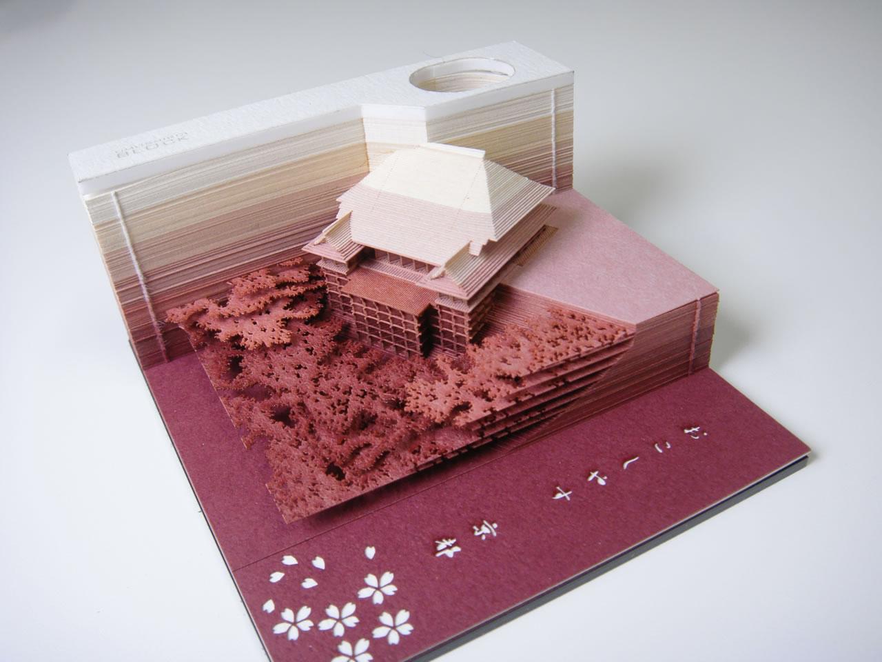 Ce bloc-notes fait apparaître des sculptures au fil de son utilisation