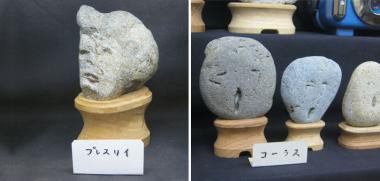 Chinsekikan : ce musée collectionne des pierres qui ressemblent à des visages
