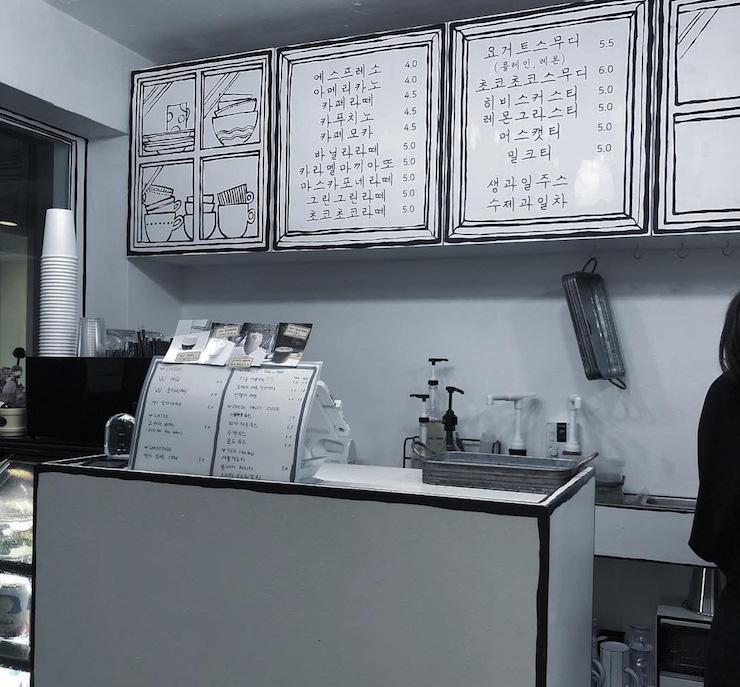 Corée du Sud : ce café vous donne l'impression d'être dans une bande dessinée #3