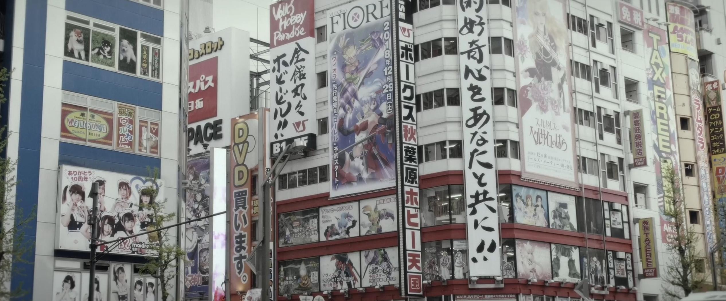Ce film de 4 minutes propose un voyage express au Japon, entre tradition et modernité ! By Thomas R. Court-metrage-beaute-japon-9