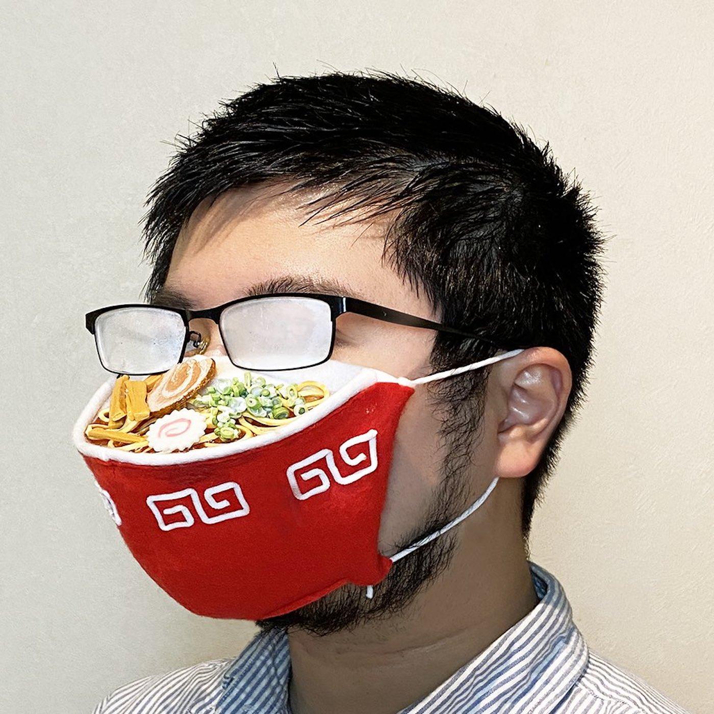 Un masque ramen qui enverra de la buée sur vos lunettes pour une bonne raison