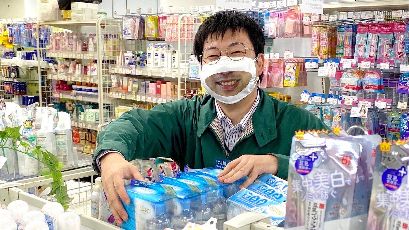 """Au Japon, les employés de ce magasin portent un """"masque sourire"""" pour être plus sympathique"""