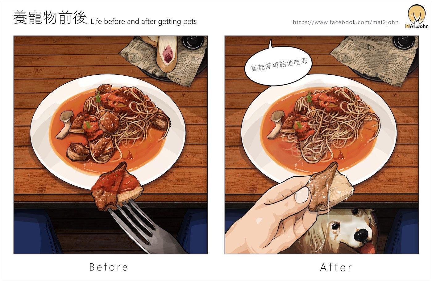 La vie avec et sans animaux de compagnie par l'illustrateur taïwanais mai2john.