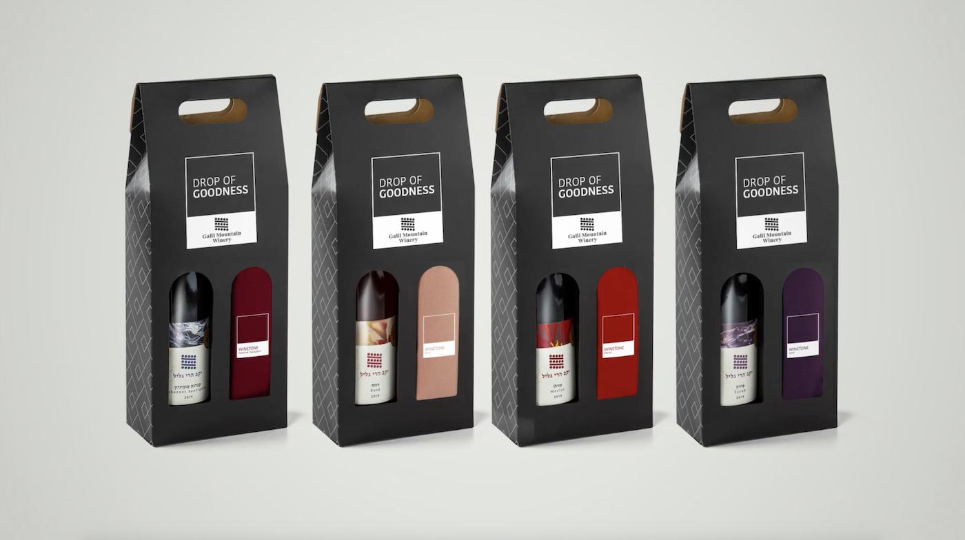 Ce vin est vendu avec une nappe de la même couleur pour ne pas faire apparaître les (futures) taches