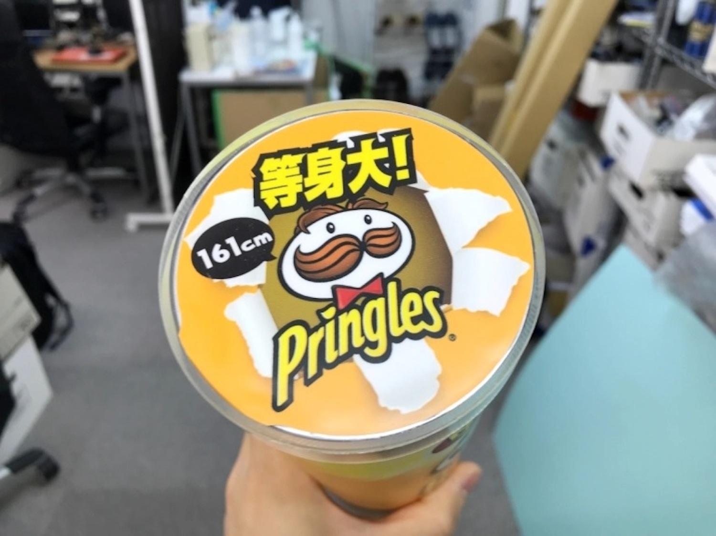 Au Japon, Pringles conçoit crée des tubes selon la taille de ses clients