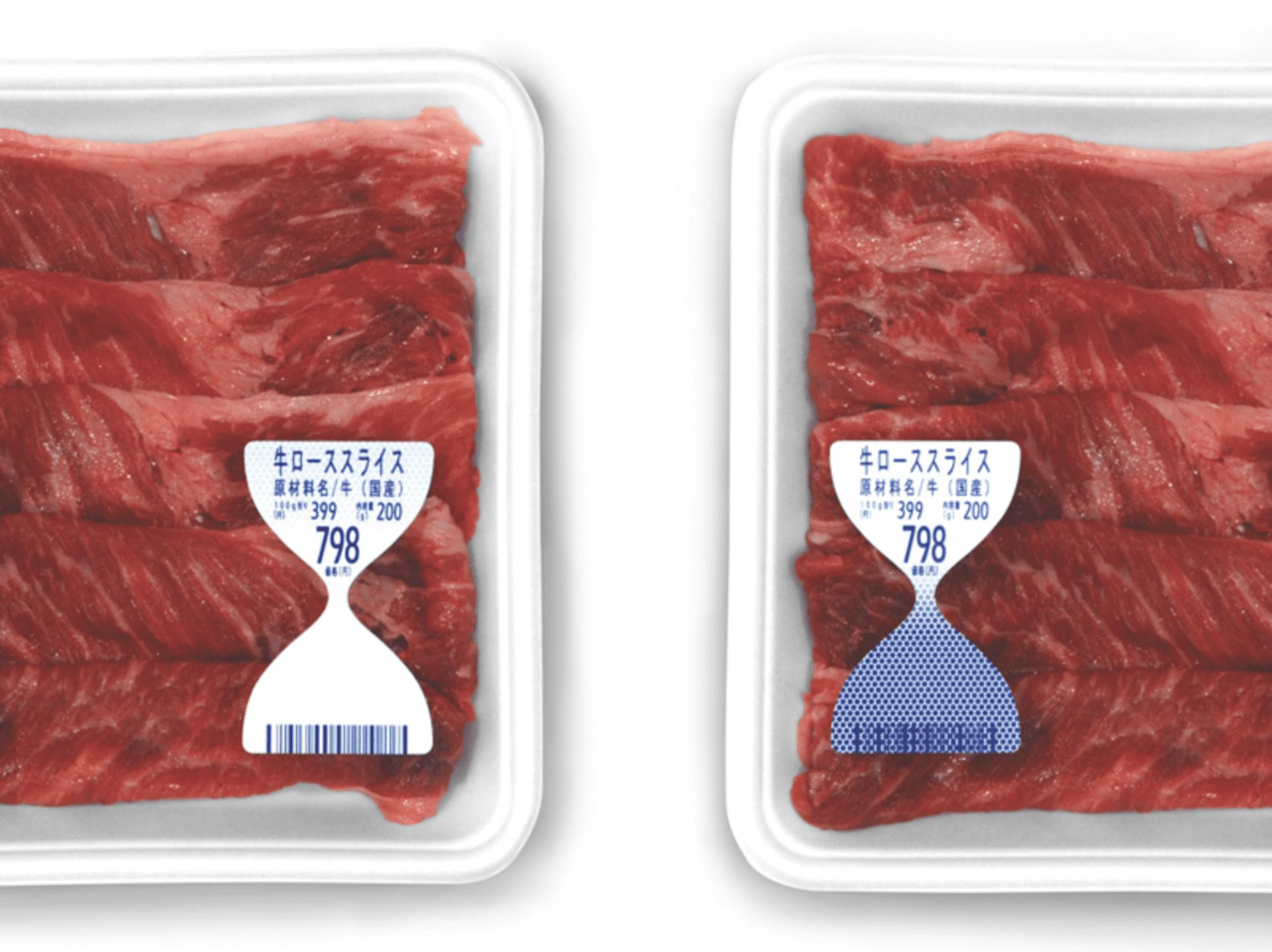 Cette étiquette intelligente change de couleur quand le produit se périme