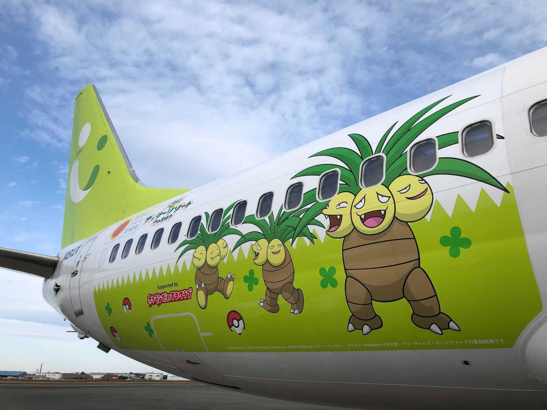 Au Japon, la compagnie aérienne Solaseed Air dévoile un avion sur le thème Pokémon (Noadkoko)