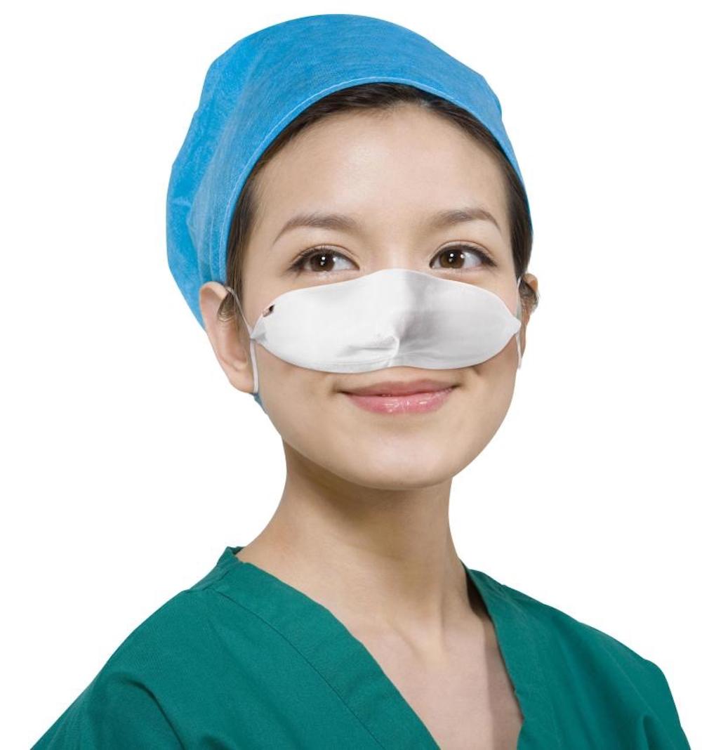 Covid-19 : un masque de nez pour se protéger en mangeant